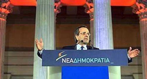 La Grecia approva le misure di austerità